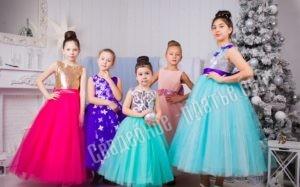 прокат детских платьев на выпускной